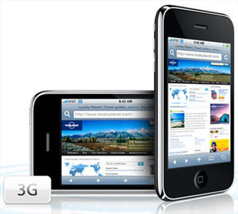 what video format does iphone use iphone 3g converter 19574