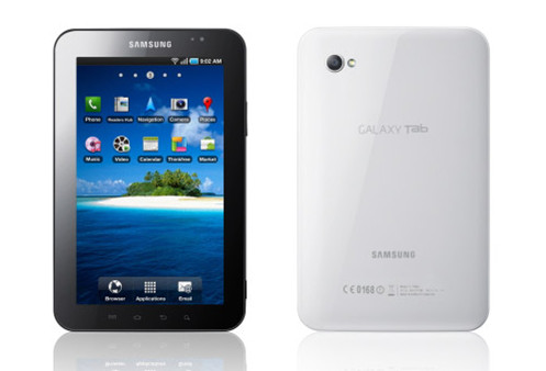Samsung Galaxy Tab video converter
